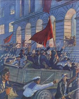 Найден Эссе по истории октябрьская революция  okt17 jpg