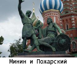 польская интервенция - памятник защитникам Руси