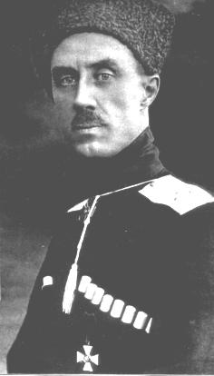 Гражданская война в россии 1918 1920 гг